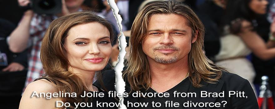 Angelina Jolie files divorce from Brad Pitt, how to file divorce?